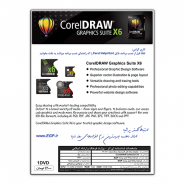 CorelDraw Collection X6