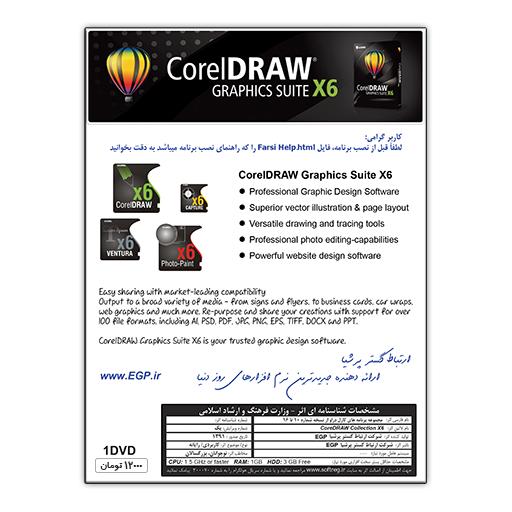 CorelDraw Collection X6