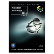 Autodesk Softimage 2011 (32&64 bit)