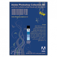 Adobe Photoshop Collection CS4 ME + Tools