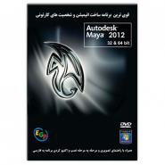 Autodesk Maya 2012 (32&64 bit)