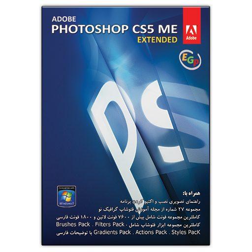 Adobe Photoshop CS5 ME + Tools
