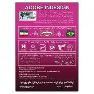 Adobe InDesign CS5 ME + Tools