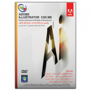 Adobe Illustrator CS5 ME + Tools