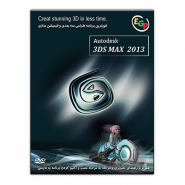 Autodesk 3DS Max 2013 (32&64 bit)