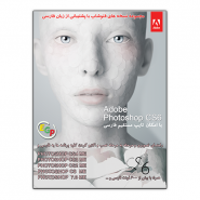 Adobe Photoshop Collection CS6 ME