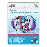 Adobe Photoshop Collection 2014