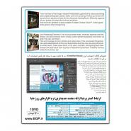 Adobe Photoshop Collection 2014