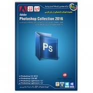 Adobe Photoshop Collection 2016