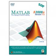 Matlab R2008a v7.6 (32&64 bit)