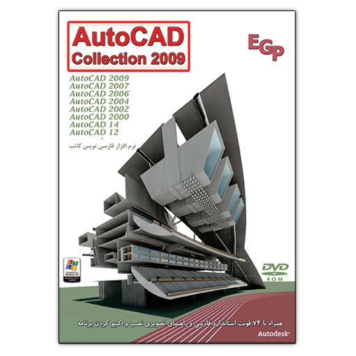 Autodesk AutoCAD Collection 2009