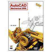 Autodesk AutoCAD Mechanical 2009