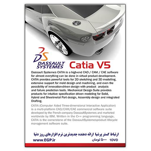 CATIA V5 R20 SP4 32-bit whit Documents