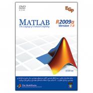 Matlab R2009a v7.8 (32&64 bit)