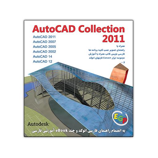 Autodesk AutoCAD Collection 2011