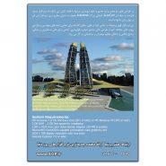 Autodesk AutoCAD 2011 (32&64 bit)