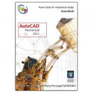 Autodesk AutoCAD Mechanical 2011
