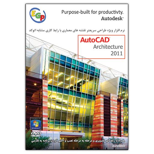 Autodesk AutoCAD Architecture 2011