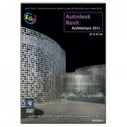 Autodesk Revit Architecture 2011 (32&64 bit)