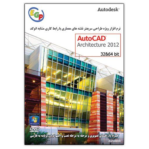 Autodesk AutoCAD Architecture 2012