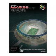 Autodesk AutoCAD 2013 (32&64 bit) + Kateb