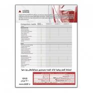 Autodesk AutoCAD 2014 (32&64 bit) + Kateb