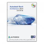 Autodesk Revit Architecture 2014 (32&64 bit)