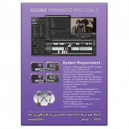 Adobe Premire Pro CS4.2