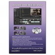Adobe Premiere Pro CS5 v5.0