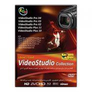 VideoStudio Collcetion X4
