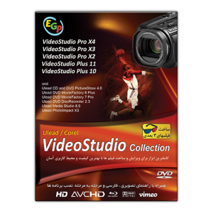 EGP.ir-SD637-VideoStudio-Collcetion-X4-im1
