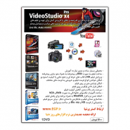 VideoStudio Collcetion X4