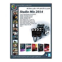 EGP.ir-SD639-Studio-Mix-2014-im1
