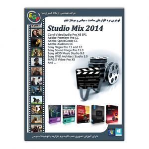 EGP.ir-SD639-Studio-Mix-2014-im1