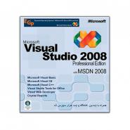 Microsoft Visual Studio 2008 Professional + MSDN 2008