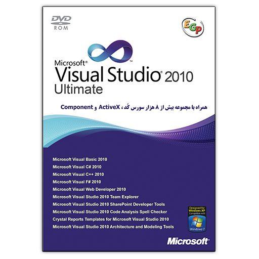 Microsoft Visual Studio 2010 Ultimate + Surce Code and Component