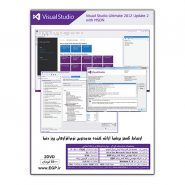 Microsoft Visual Studio 2012 SP2 Ultimate + MSDN and Component
