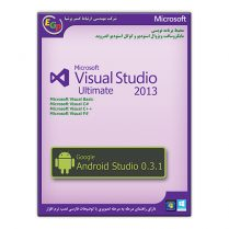 EGP.ir-SD725-Microsoft-Visual-Studio-2013-Ultimate-+-Google-Android-Studio-0.3.1-im1