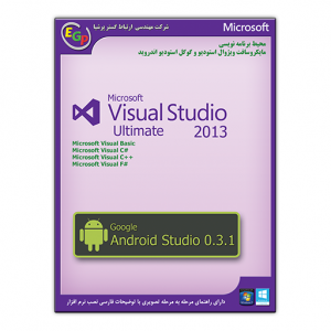 EGP.ir-SD725-Microsoft-Visual-Studio-2013-Ultimate-+-Google-Android-Studio-0.3.1-im1