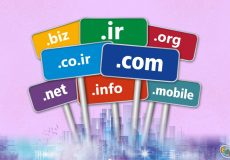 EGP.ir-What-is-Domain-im2