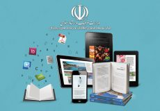 EGP.ir-Digital-Publishing-Services-im12