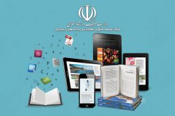 EGP.ir-Digital-Publishing-Services-im12