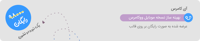 طراحی سایت با قالب Digiland-Digic