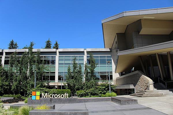 دفتر ساختمان شرکت مایکروسافت