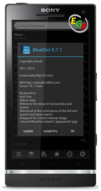 BlueDict قدرتمندترین دیکشنری اندرویدی