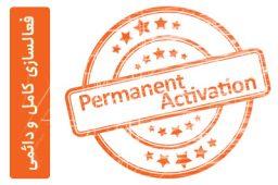 Permanent-activation