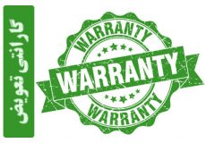 Warranty-EGP