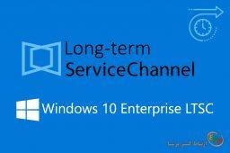 Index-EGP.ir-Windows-10-LTSC