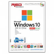 EGP.ir-SD140-MS-Windows-10-AIO-20H1-64-bit-90-Software-2020-im1