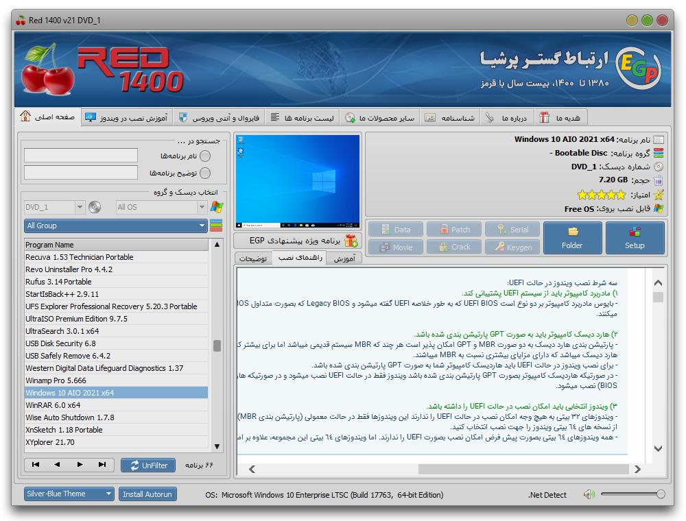 Red1400 Windows 10 AIO 2021